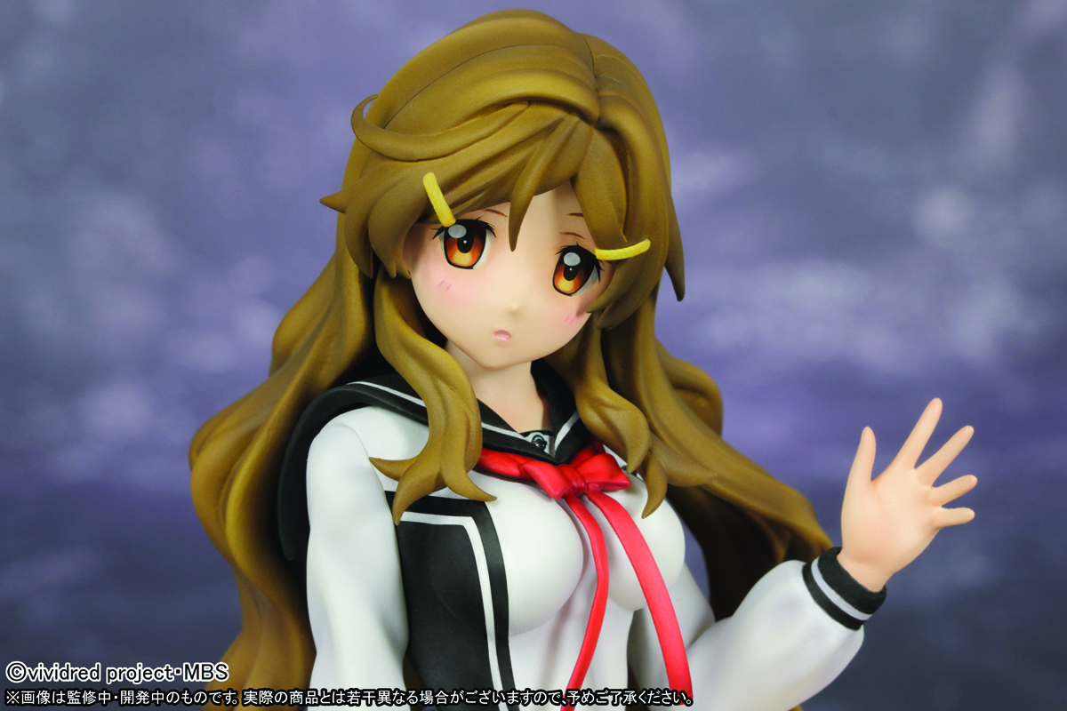 VIVIDRED OPERATION HIMAWARI PVC FIG SEIFUKU VER