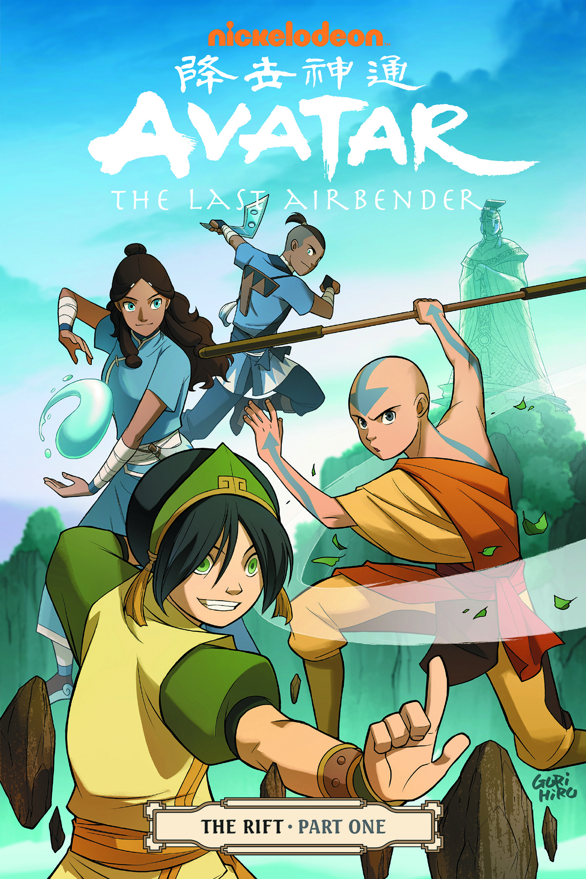 AVATAR LAST AIRBENDER TP VOL 07 RIFT PART 1