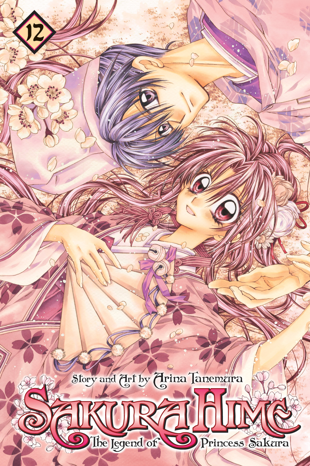 SAKURA HIME LEGEND OF PRINCESS SAKURA GN VOL 12
