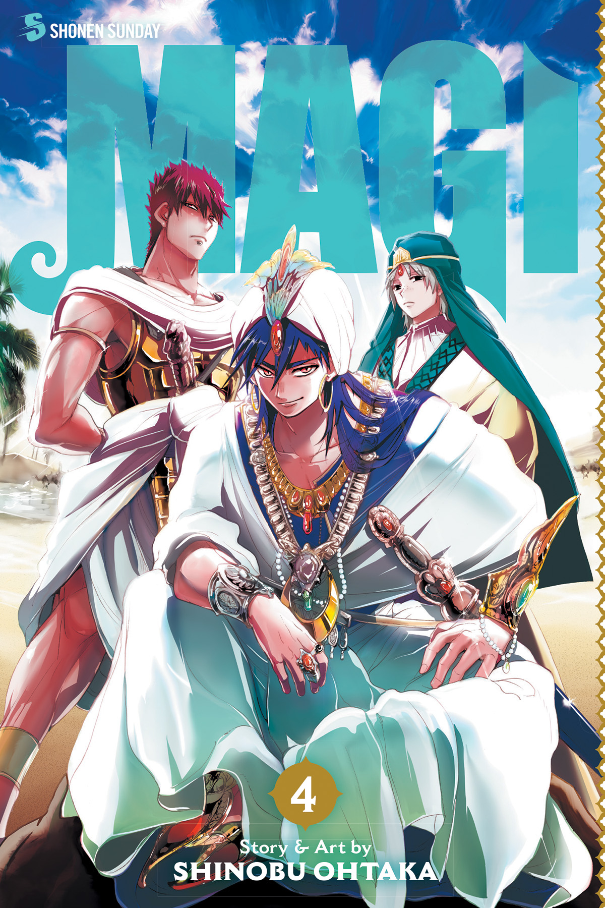 MAGI GN VOL 04