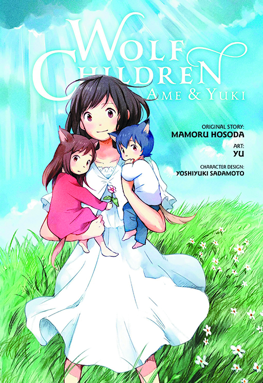 (USE APR148201) WOLF CHILDREN AME & YUKI DLX HC