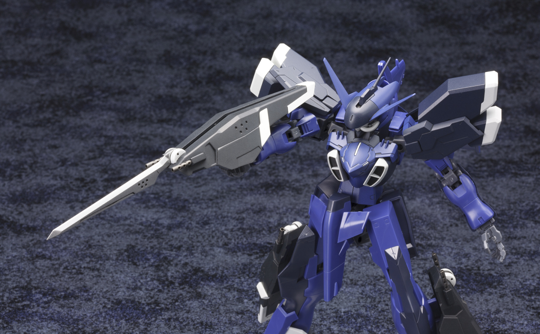 FRAME ARMS EXTEND ARMS 04 FOR STYLET MDL KIT