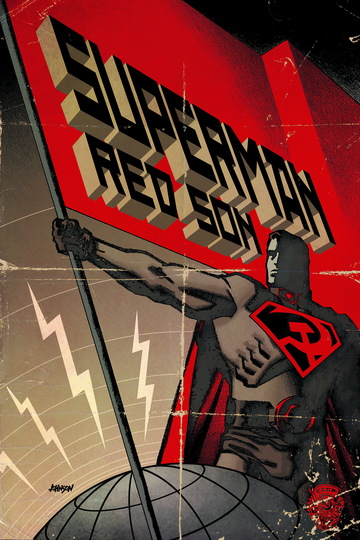 SUPERMAN RED SON [2003] TP