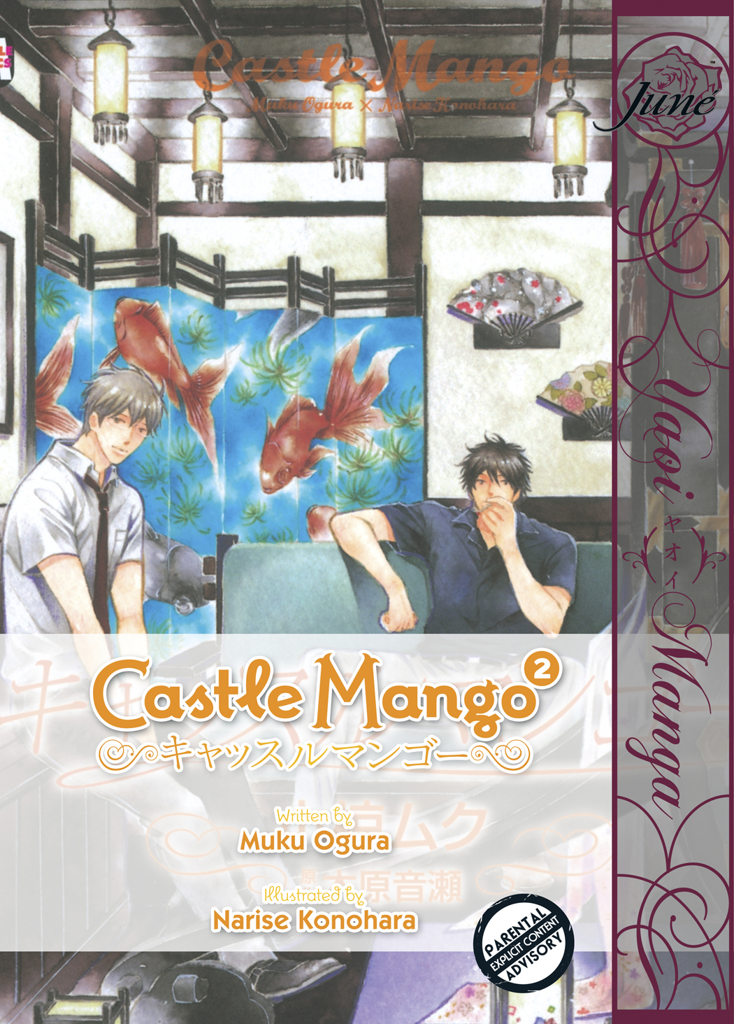 CASTLE MANGO GN VOL 02