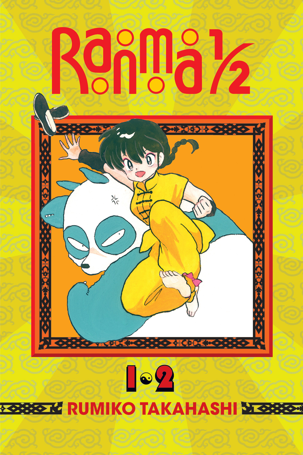 RANMA 1/2 2IN1 TP VOL 01