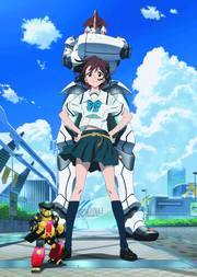ROBOTICS NOTES BD + DVD PT 01 LTD ED