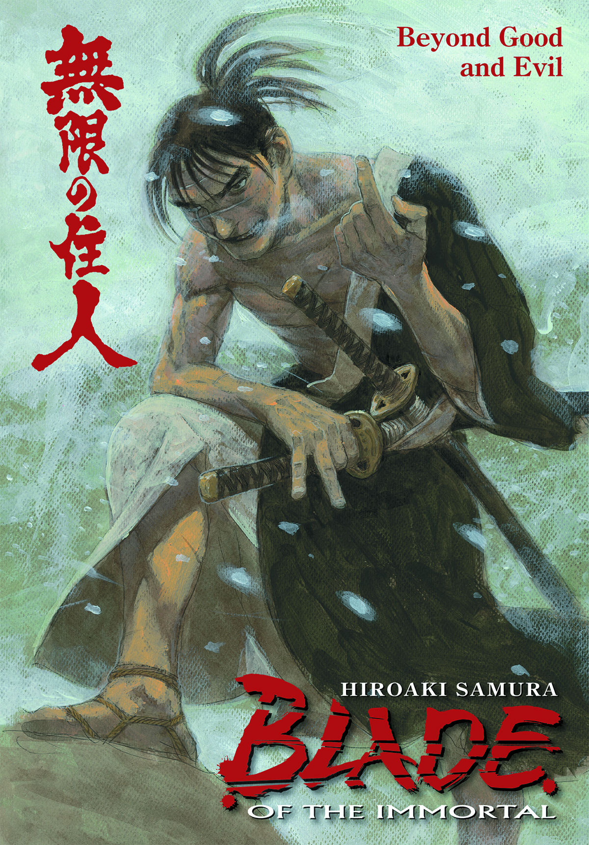 BLADE OF THE IMMORTAL TP VOL 29 BEYOND GOOD & EVIL