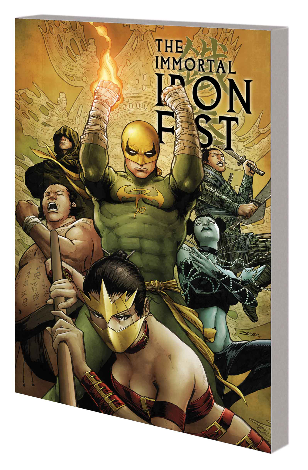 IMMORTAL IRON FIST COMPLETE COLLECTION TP VOL 02