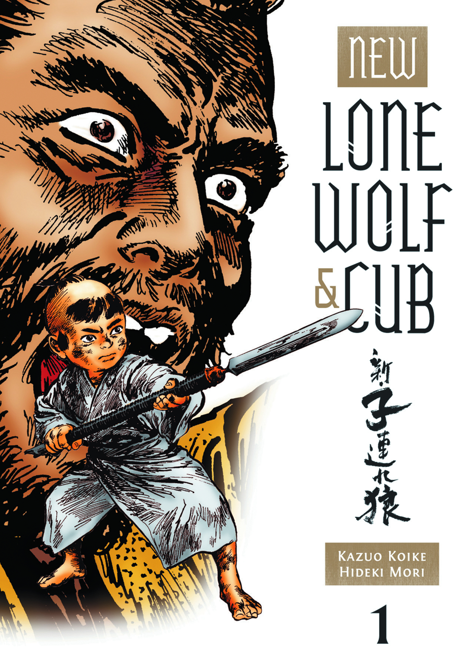 NEW LONE WOLF AND CUB TP VOL 01