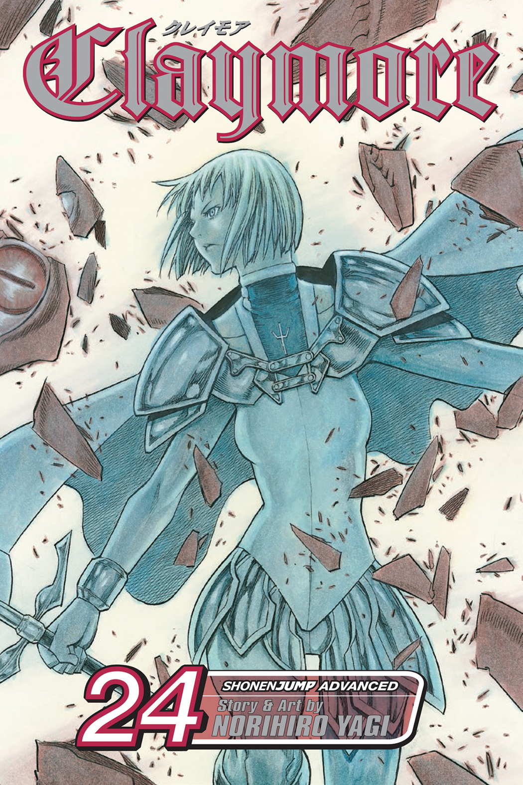 CLAYMORE GN VOL 24