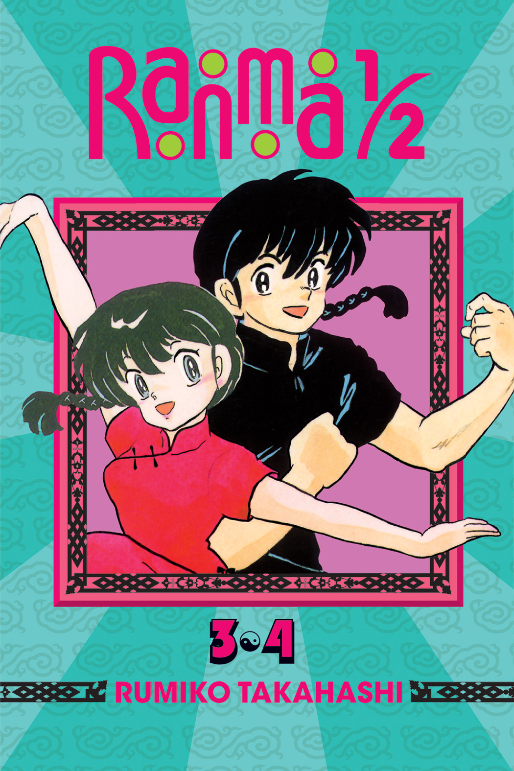 RANMA 1/2 2IN1 TP VOL 02