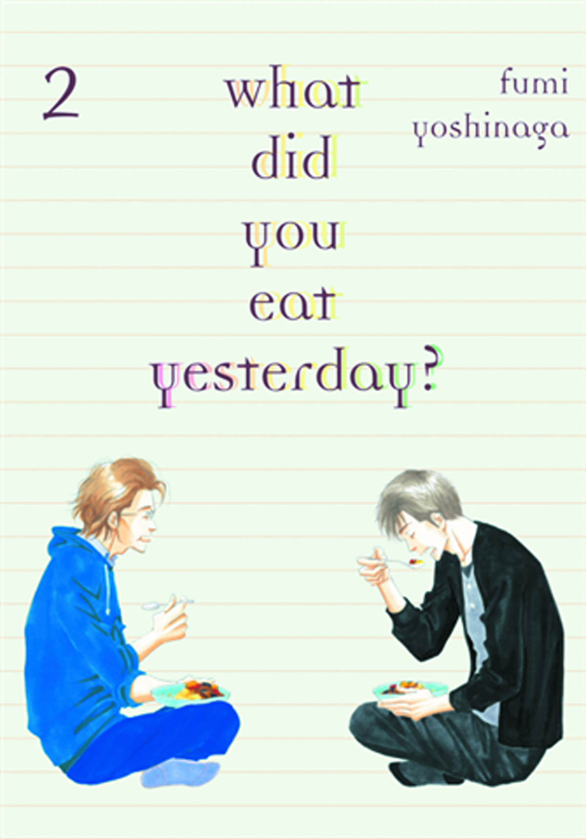 WHAT DID YOU EAT YESTERDAY GN VOL 02