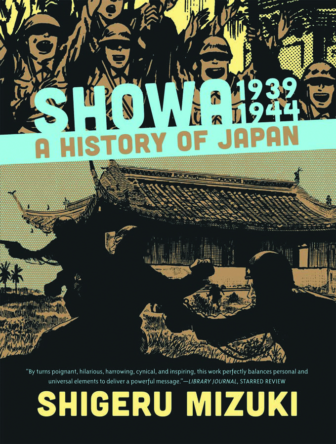 SHOWA HISTORY OF JAPAN TP VOL 02 1939-1944
