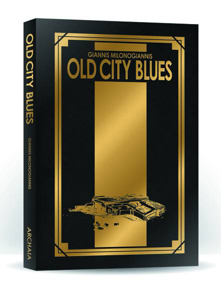 OLD CITY BLUES LEATHER BOUND ED HC