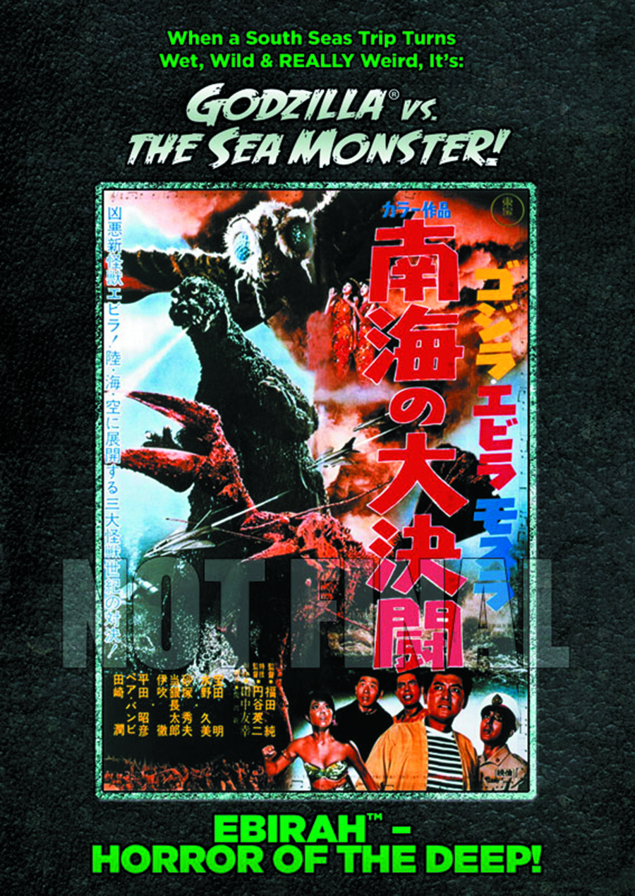 EBIRAH HORROR OF THE DEEP DVD