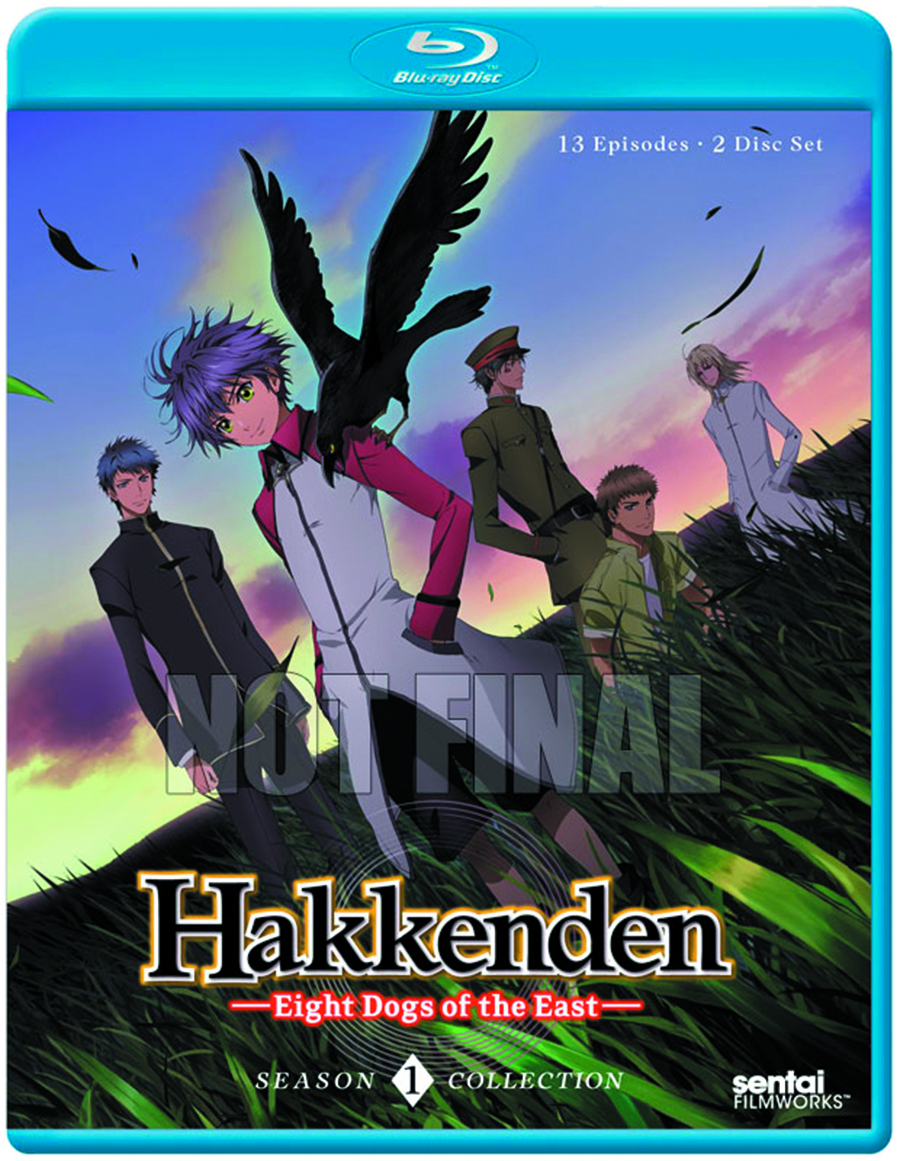 HAKKENDEN EIGHT DOGS OF THE EAST BD SEA 01