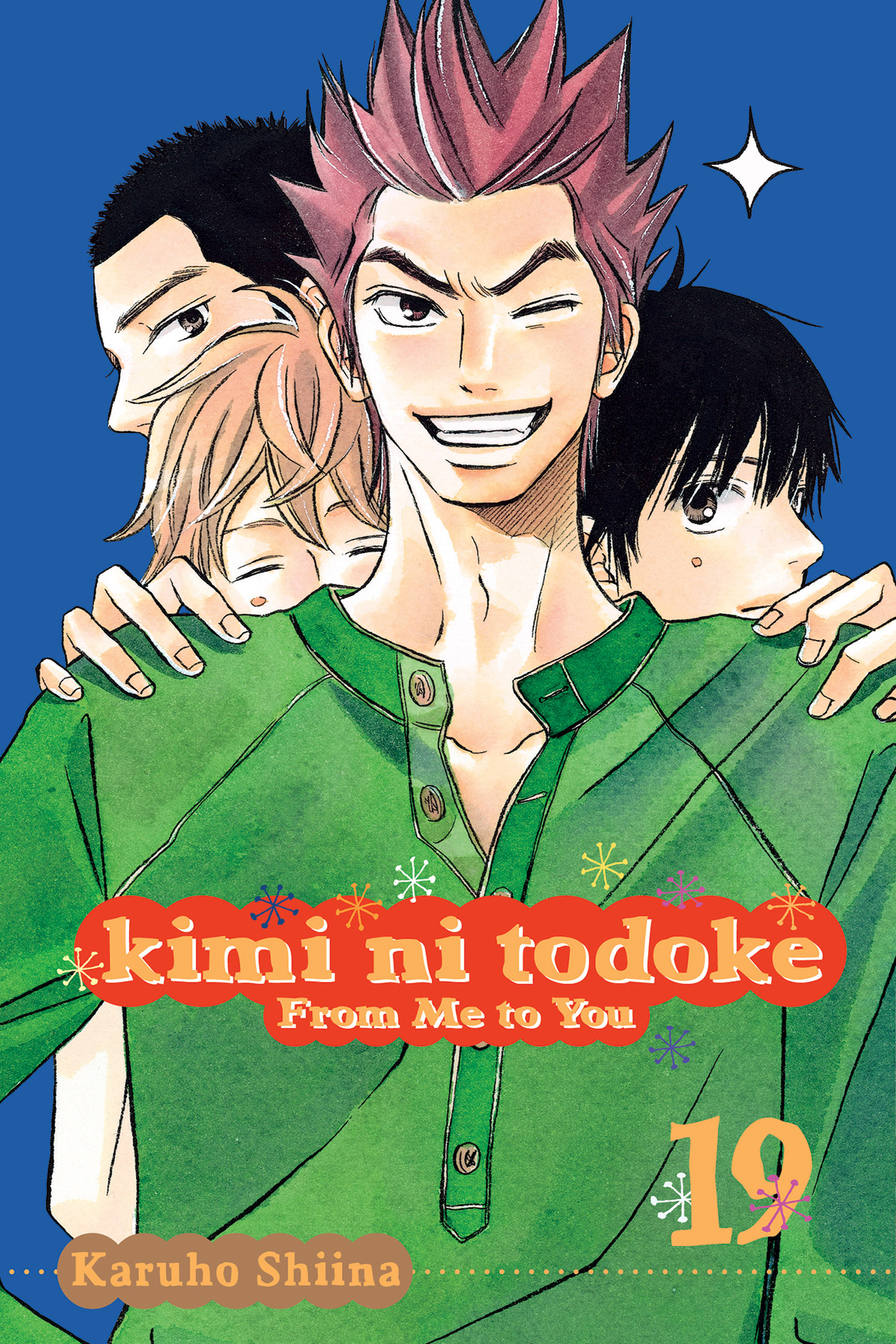 KIMI NI TODOKE GN VOL 19 FROM ME TO YOU