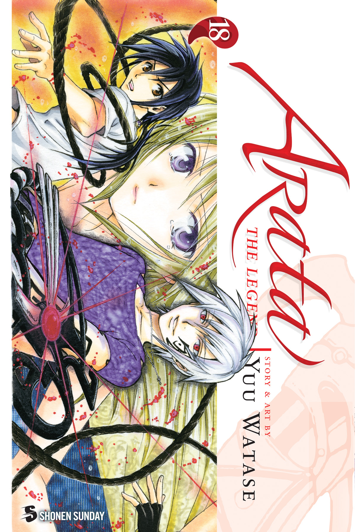 ARATA THE LEGEND GN VOL 18