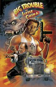 (USE MAY148340) BIG TROUBLE IN LITTLE CHINA #1 MAIN CVRS