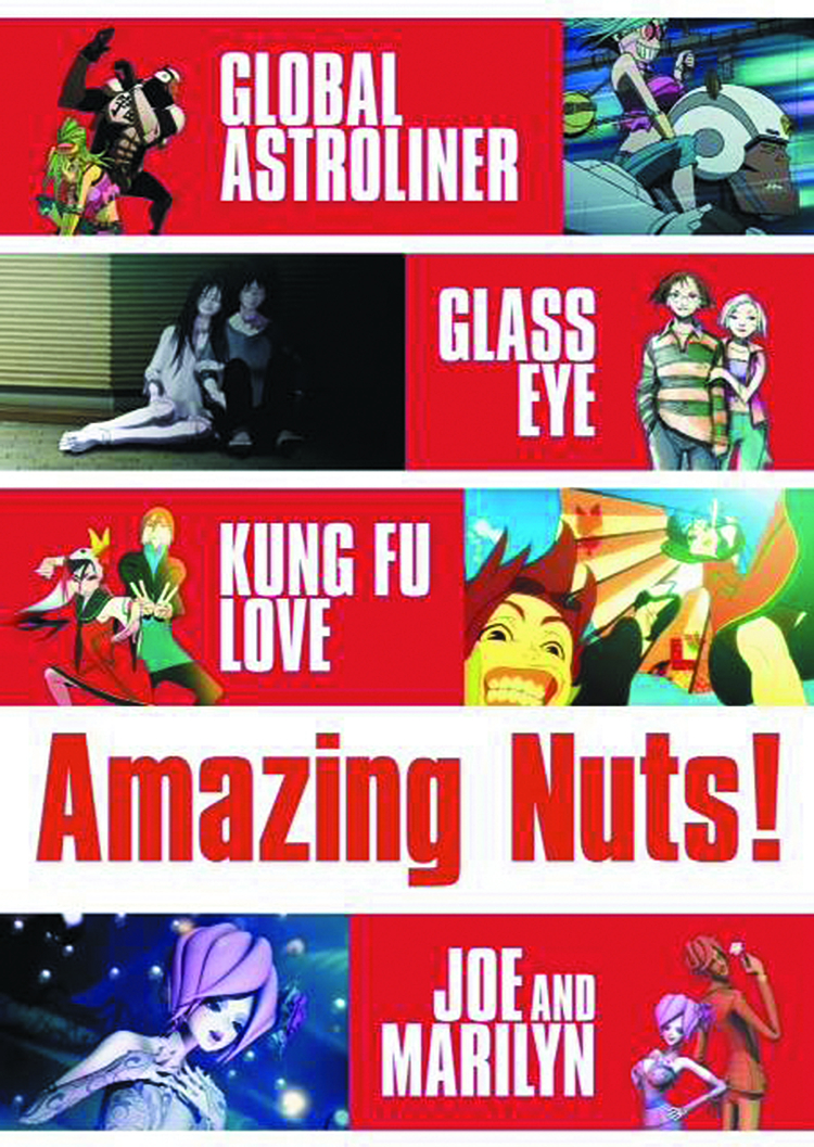 AMAZING NUTS DVD