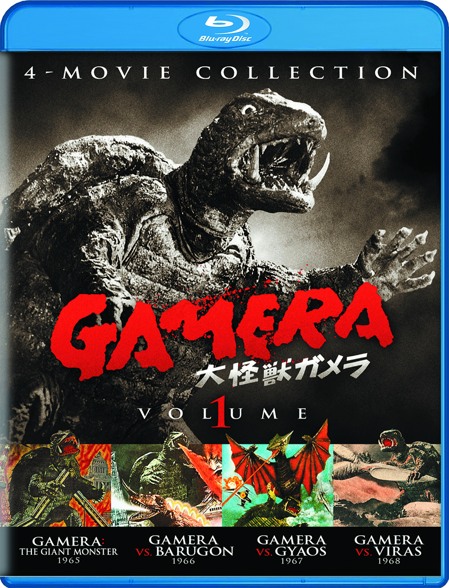 GAMERA ULT COLL BD VOL 01