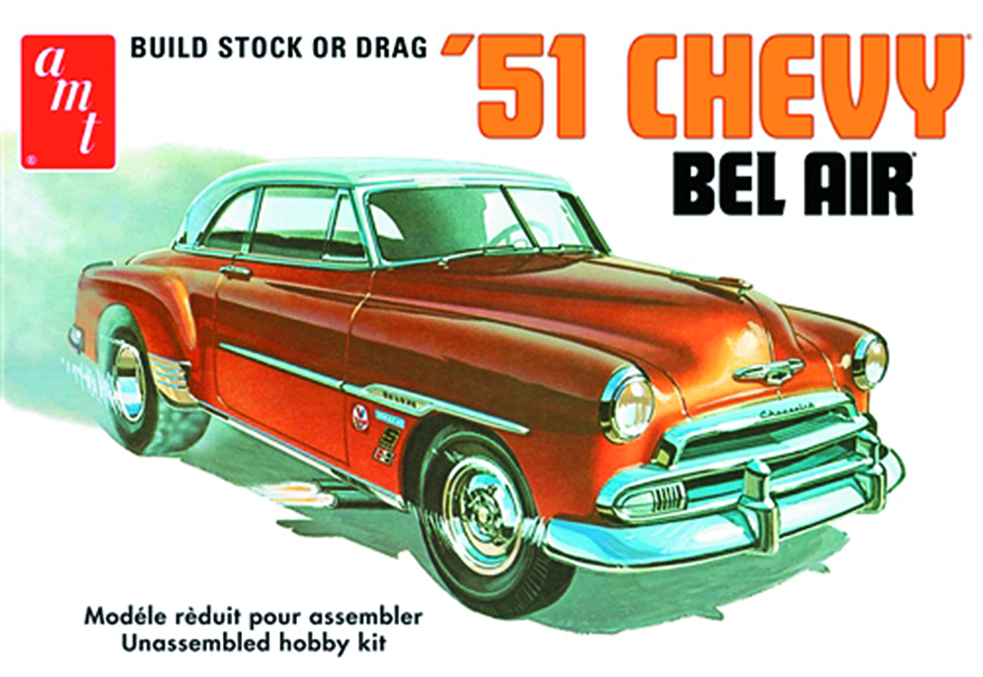 1951 CHEVY BEL AIR 1/25 SCALE MODEL KIT