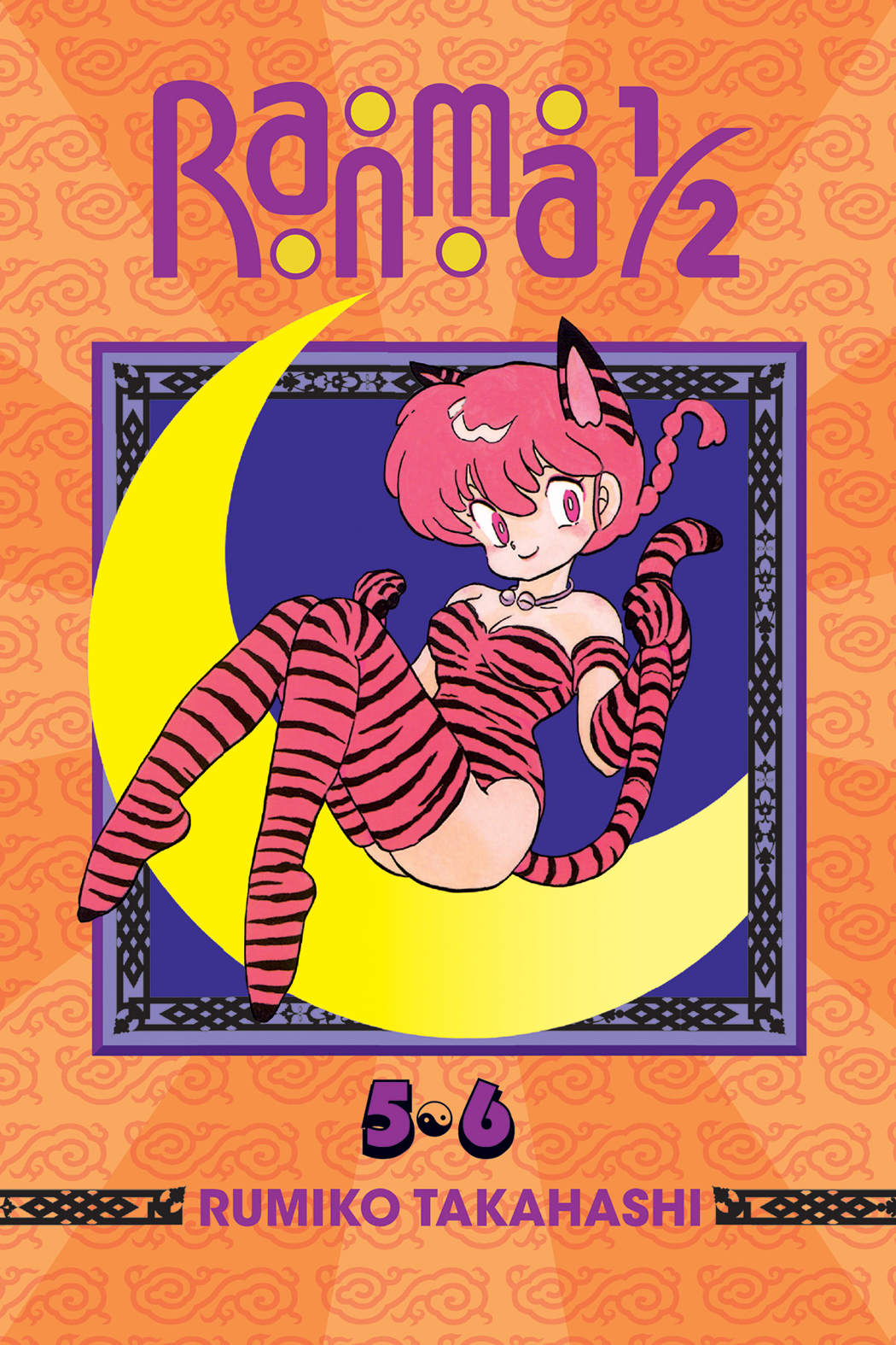 RANMA 1/2 2IN1 TP VOL 03