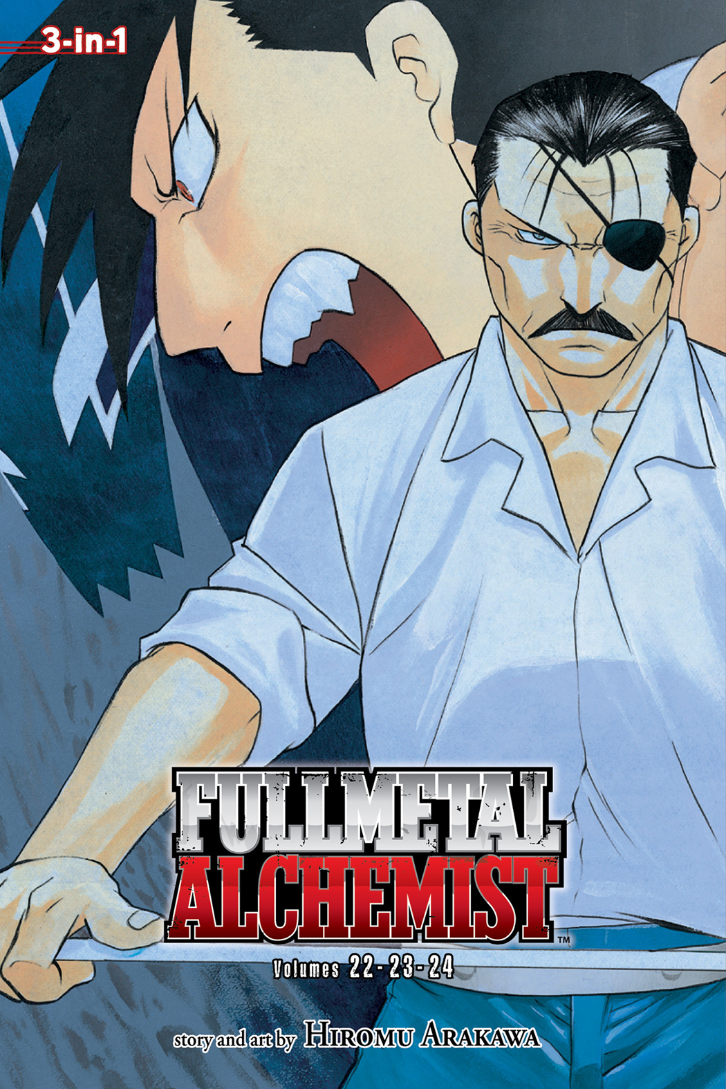 FULLMETAL ALCHEMIST 3IN1 TP VOL 08