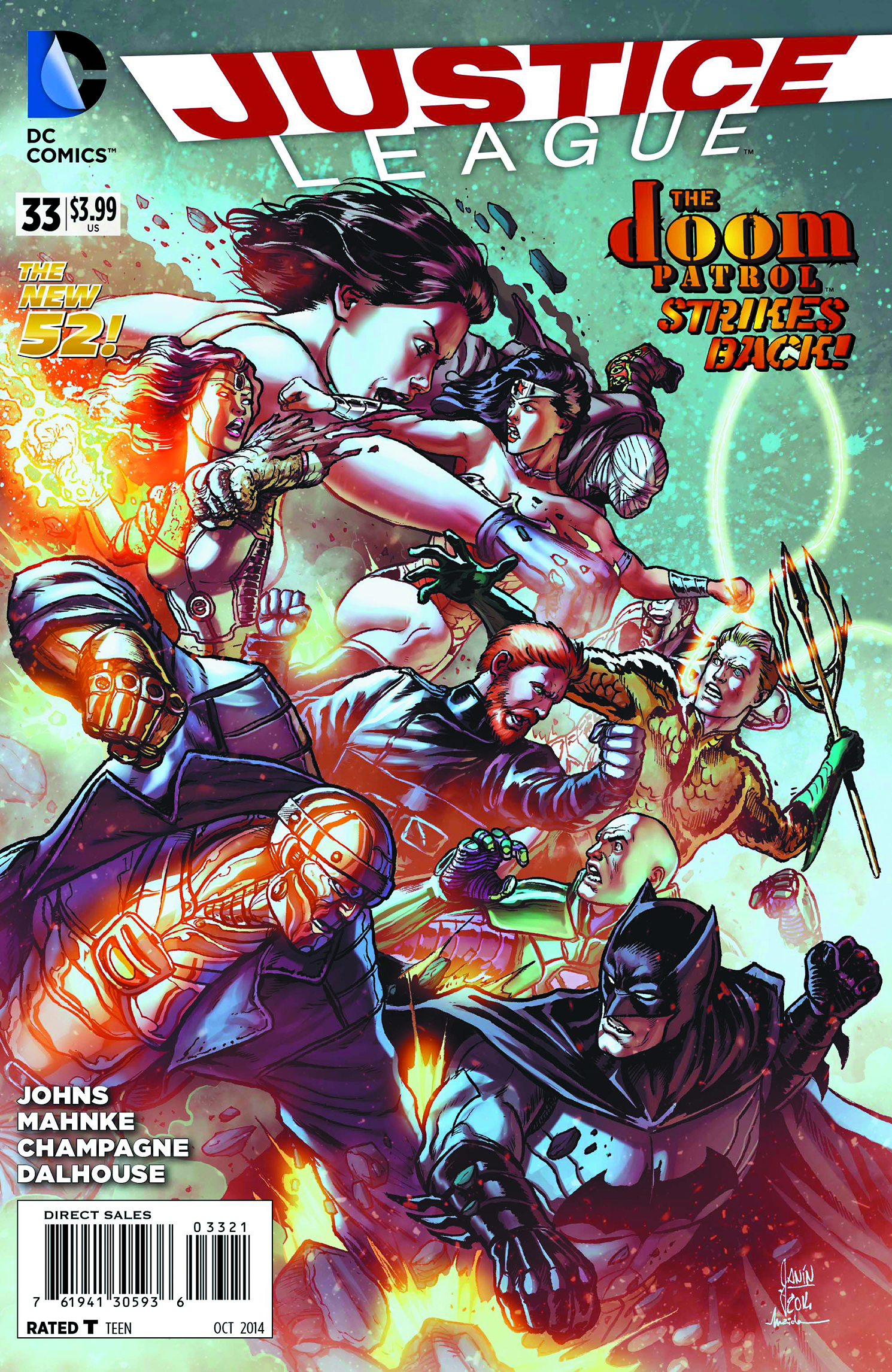 JUSTICE LEAGUE #33 VAR ED