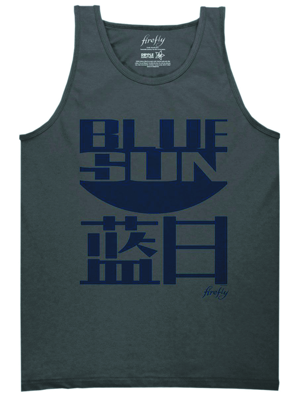 FIREFLY BLUE SUN PX CHARCOAL TANK LG