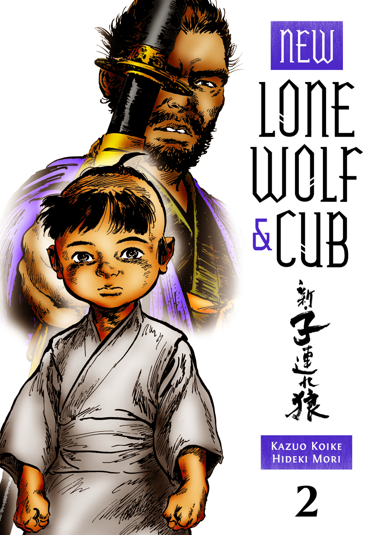 NEW LONE WOLF AND CUB TP VOL 02