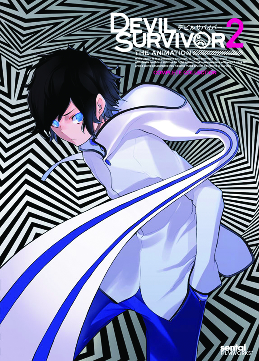 DEVIL SURVIVOR 2 COMP COLL DVD