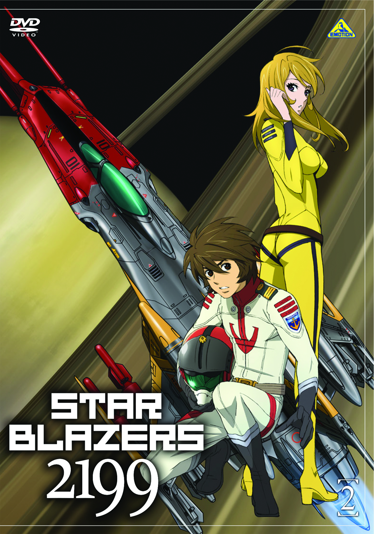 Star Blazers 2199 Stream