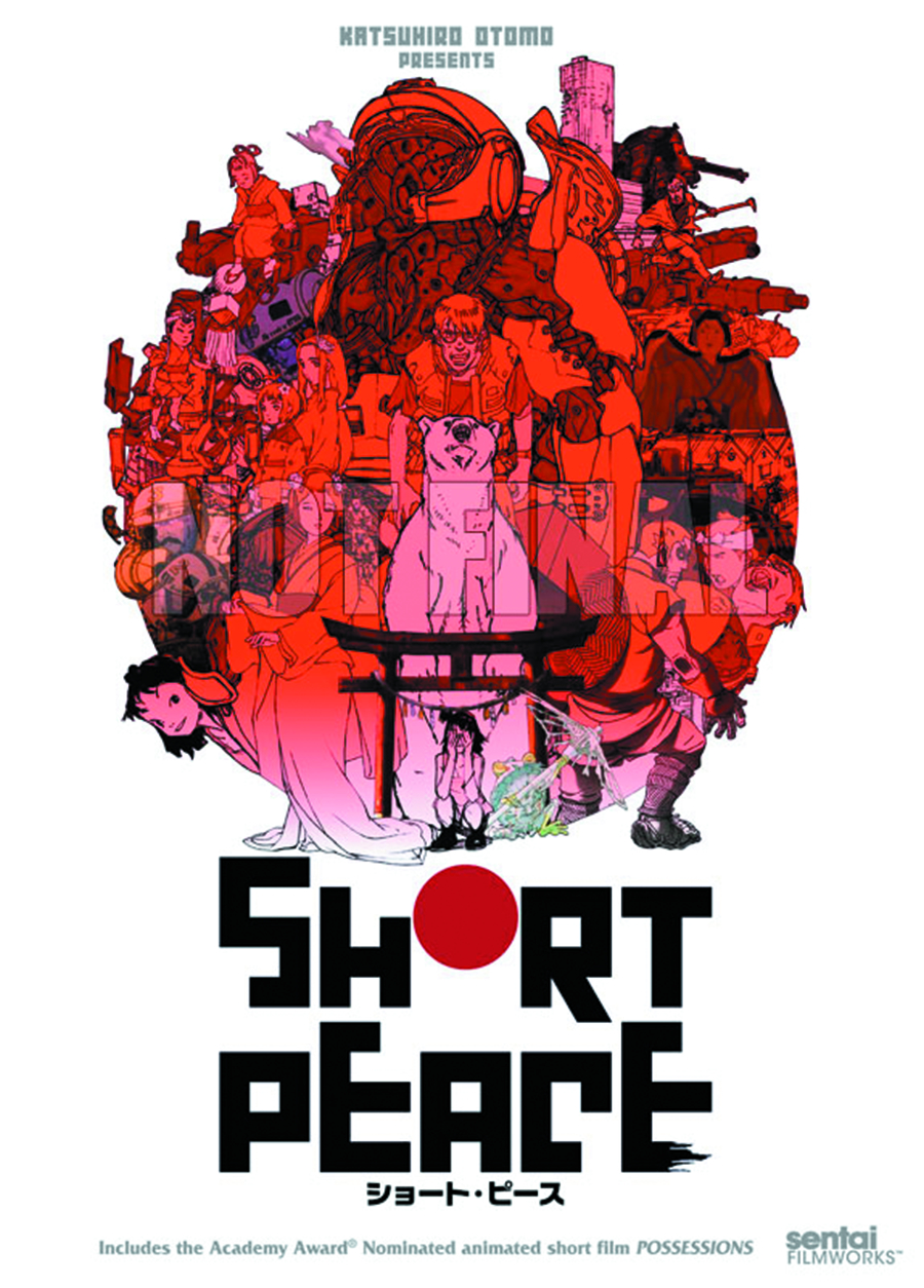 SHORT PEACE COMP COLL DVD