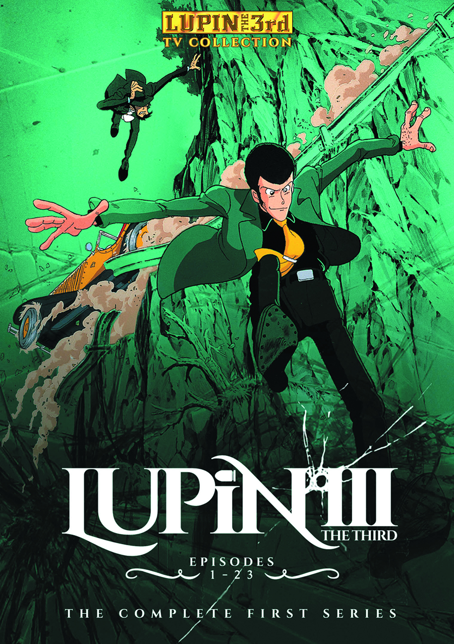 LUPIN THE 3RD COMP ORG SER DVD