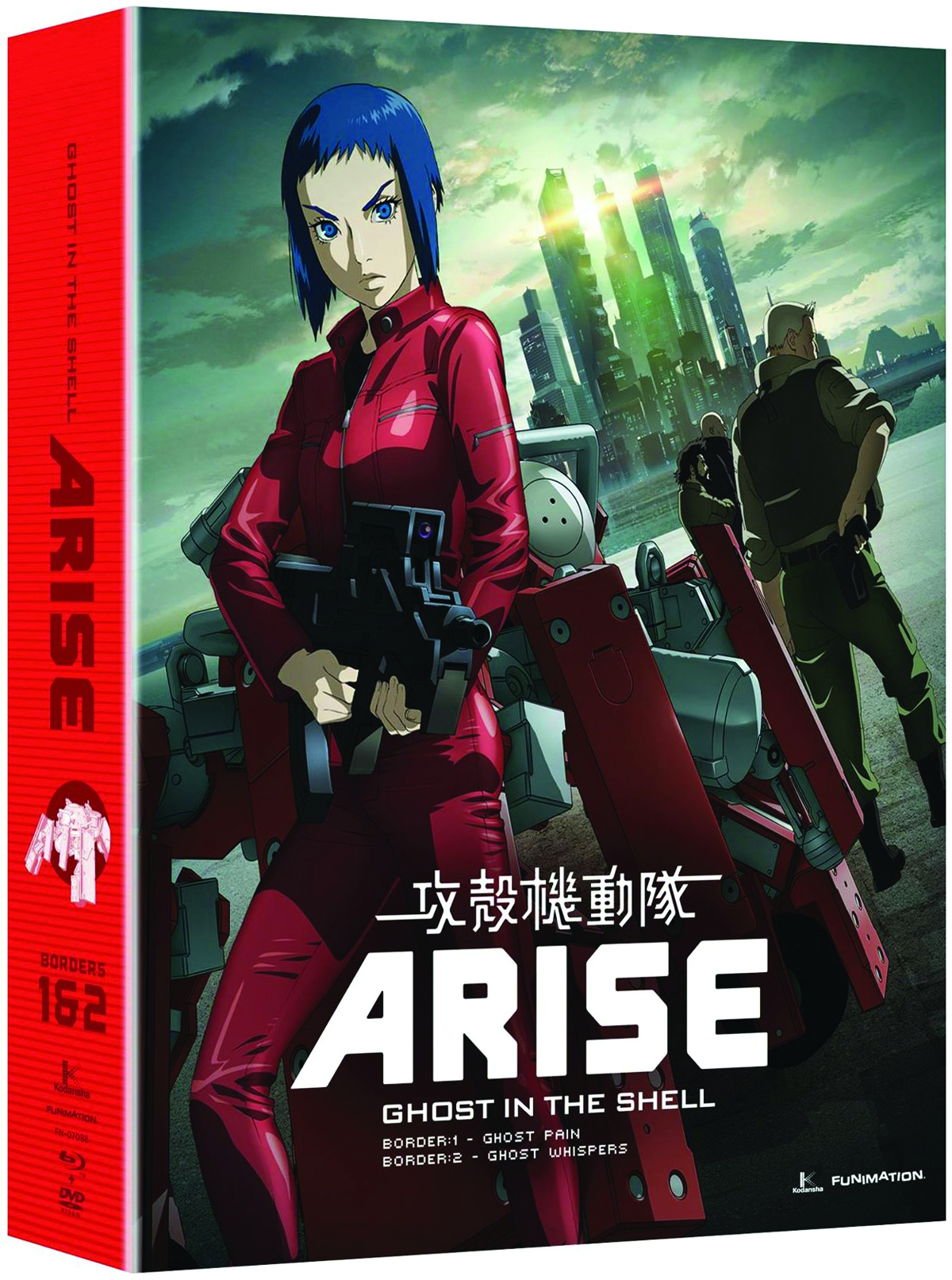 GHOST IN THE SHELL RISE BD + DVD BORDERS 1 & 2