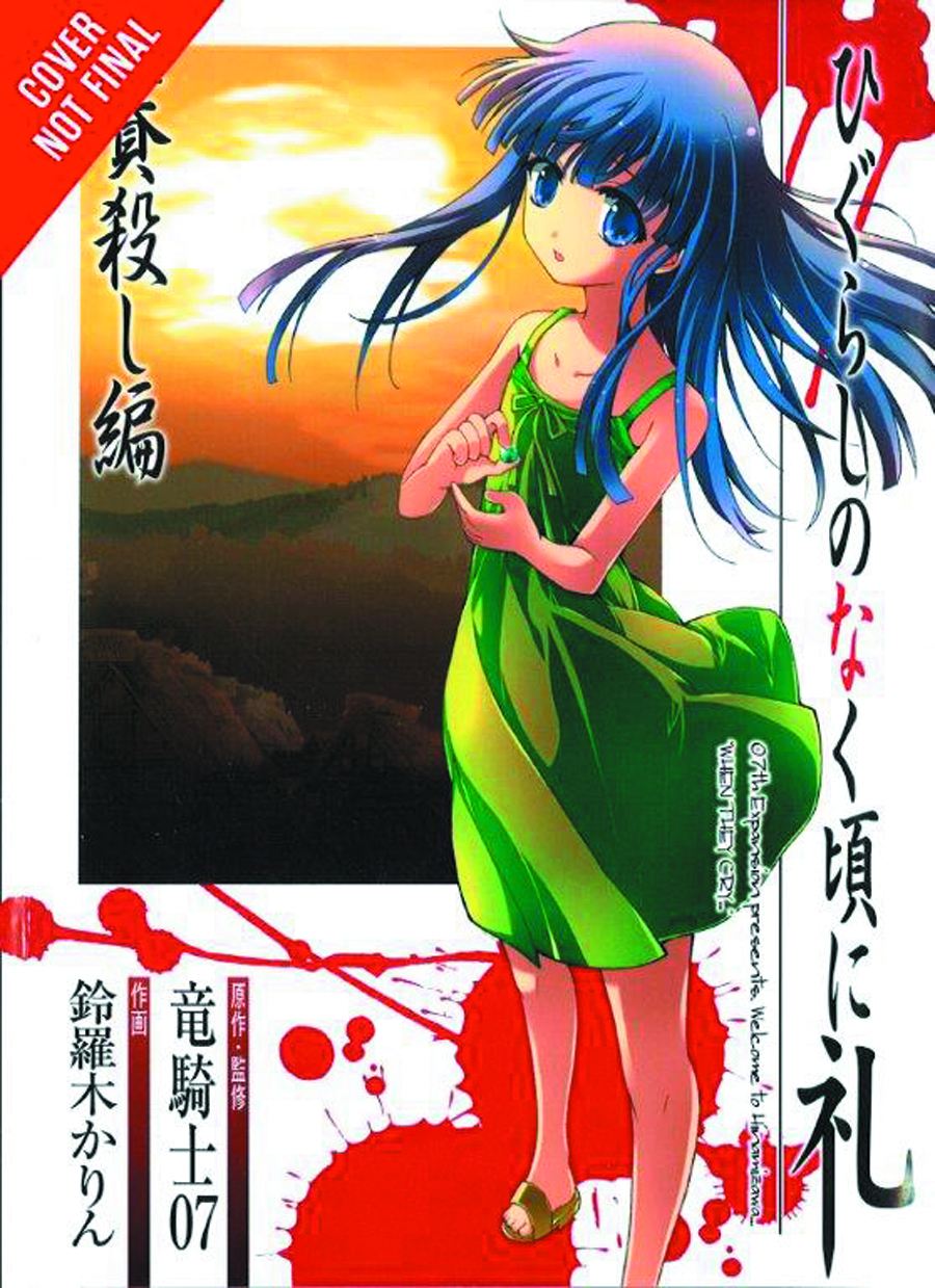 HIGURASHI WHEN THEY CRY GN VOL 26 DICE KILLING ARC
