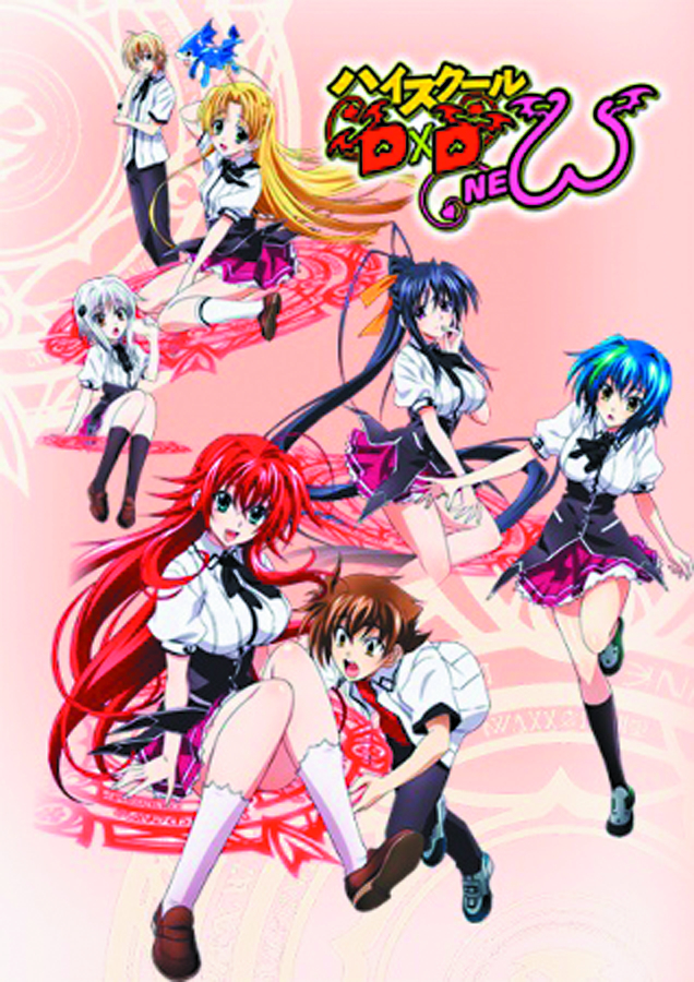 HIGH SCHOOL DXD THE SERIES SEA 02 BD + DVD