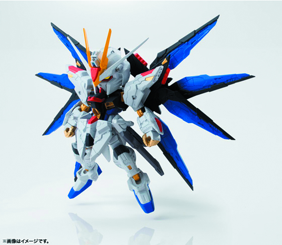 NXEDGESTYLE GS STRIKE FREEDOM GUNDAM FIG