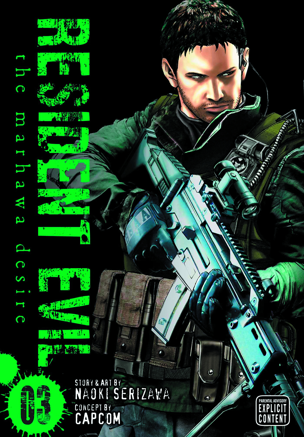 RESIDENT EVIL MARHAWA DESIRE GN VOL 03