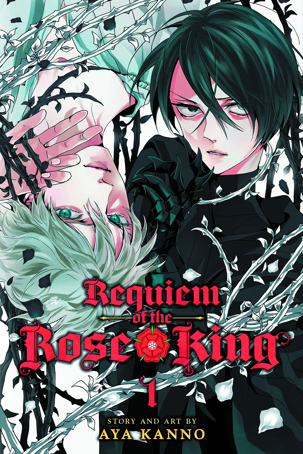 REQUIEM OF THE ROSE KING GN VOL 01