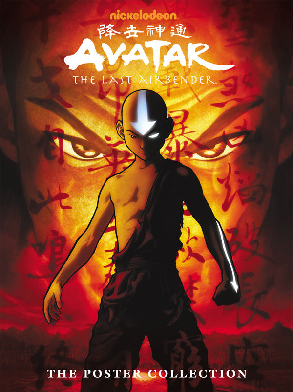 AVATAR LAST AIRBENDER POSTER COLLECTION TP