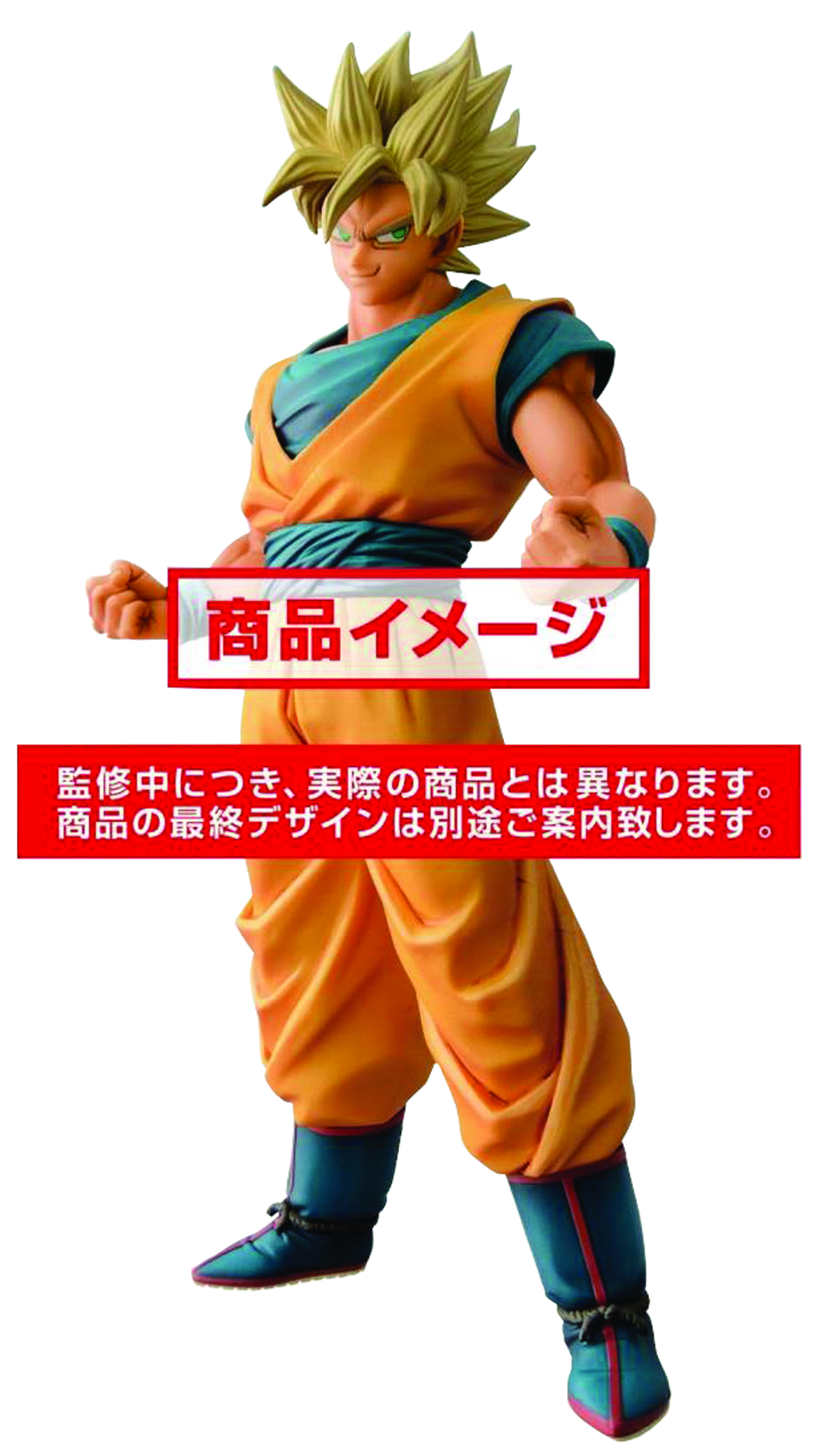 DBZ REBIRTH OF F MASTER STARS PIECE SON GOKU FIG