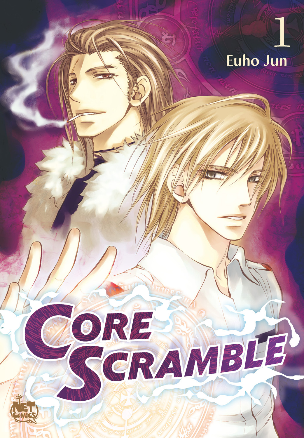 CORE SCRAMBLE GN VOL 01 (OF 3) (MR)