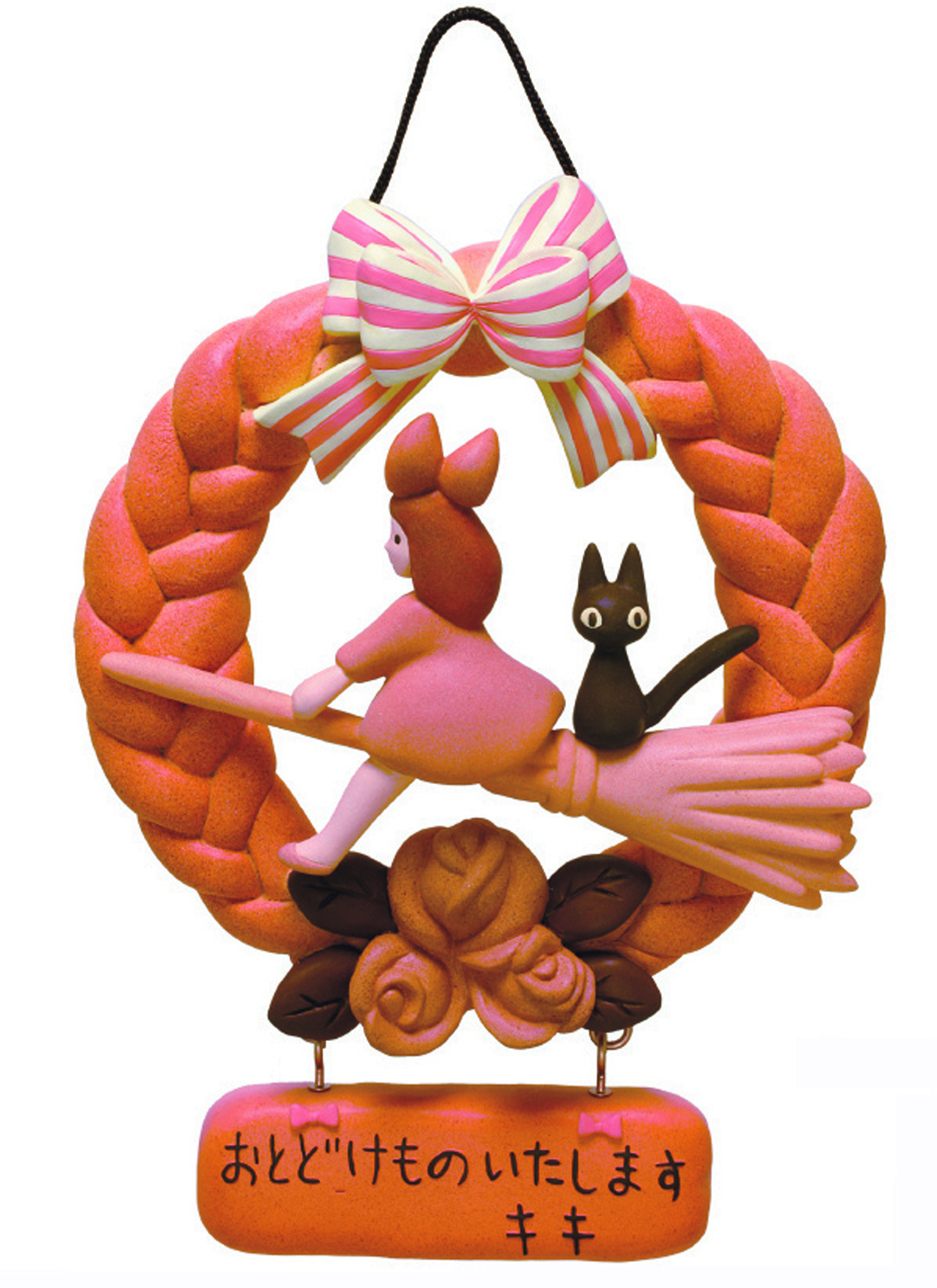 May152488 Kikis Delivery Service Wreath Of Guchokipanya
