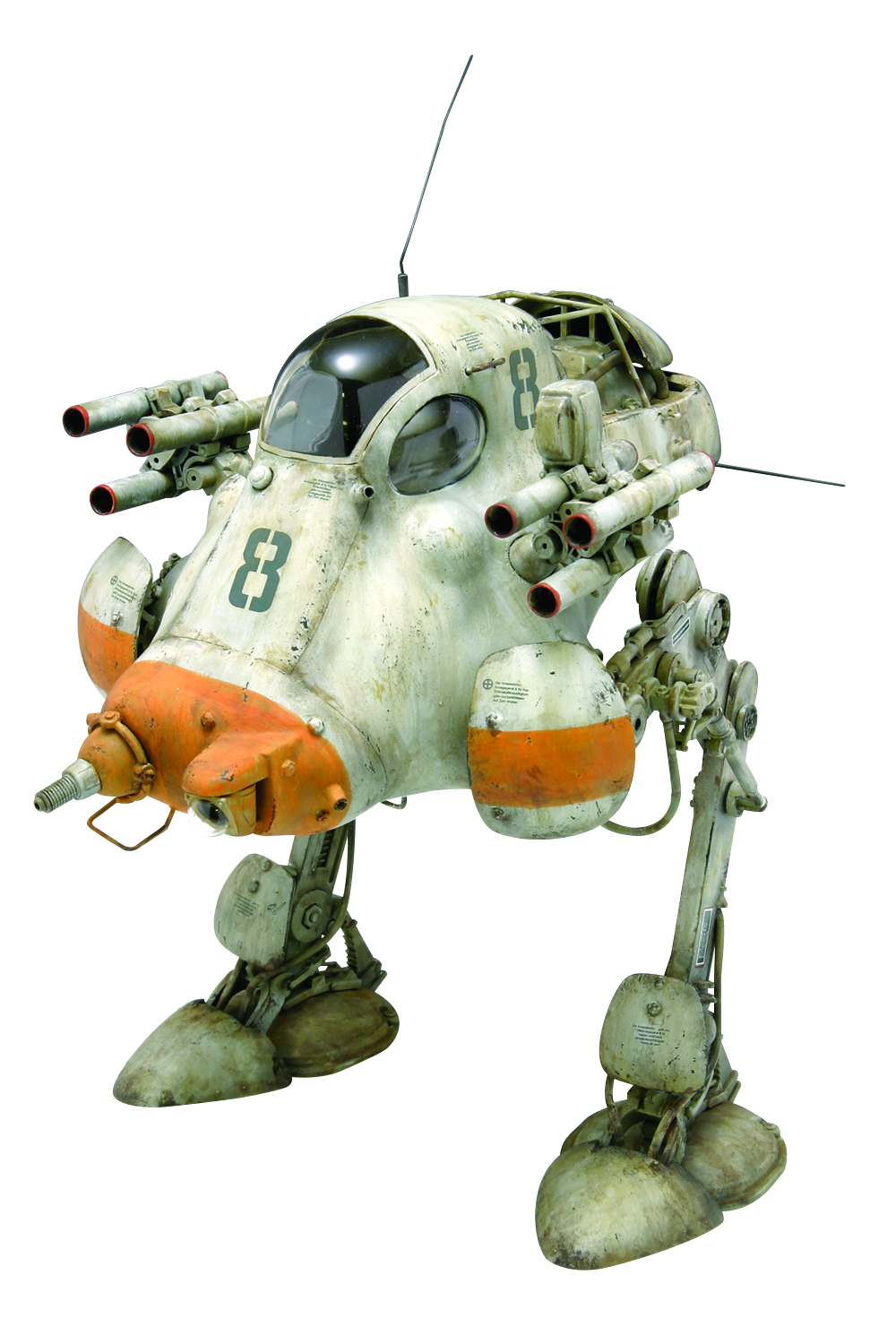SUPER JERRY MK-033 MODEL KIT