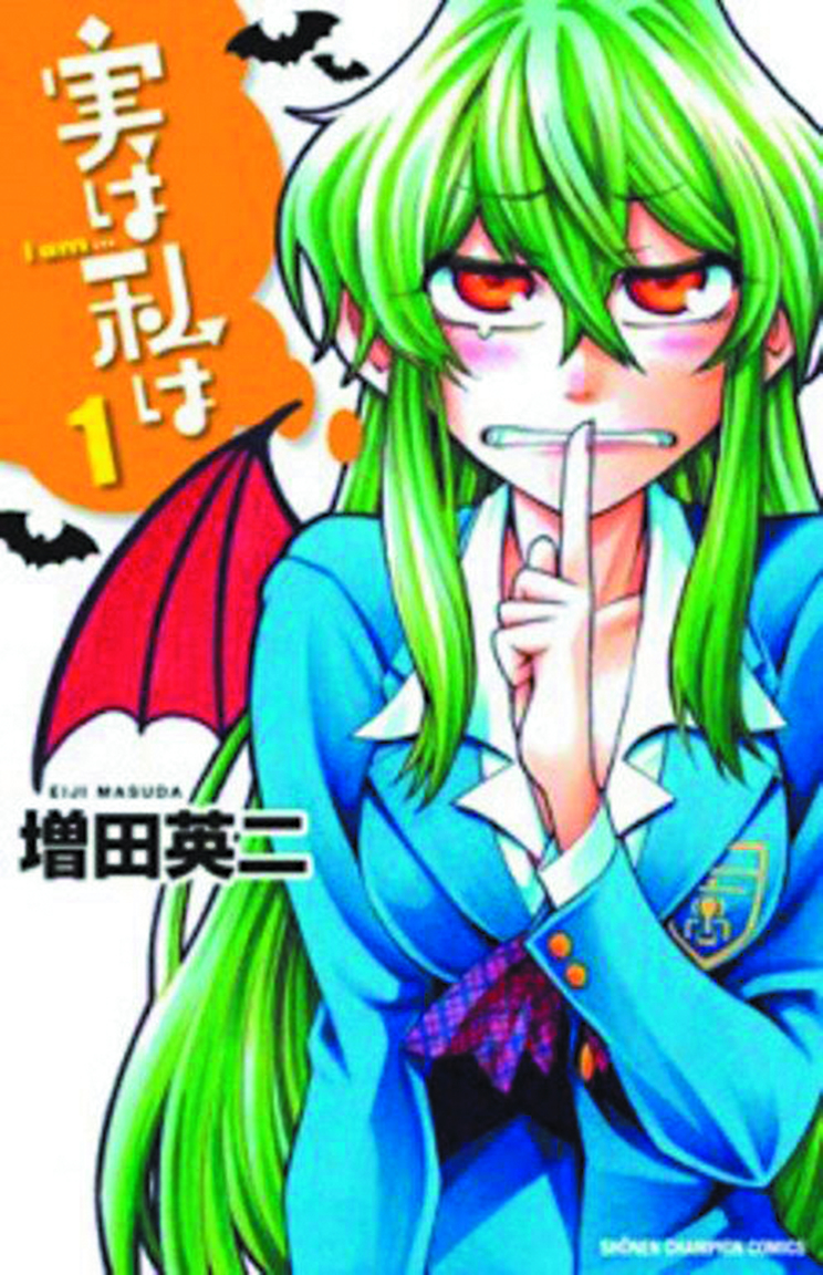 MY MONSTER SECRET GN VOL 01