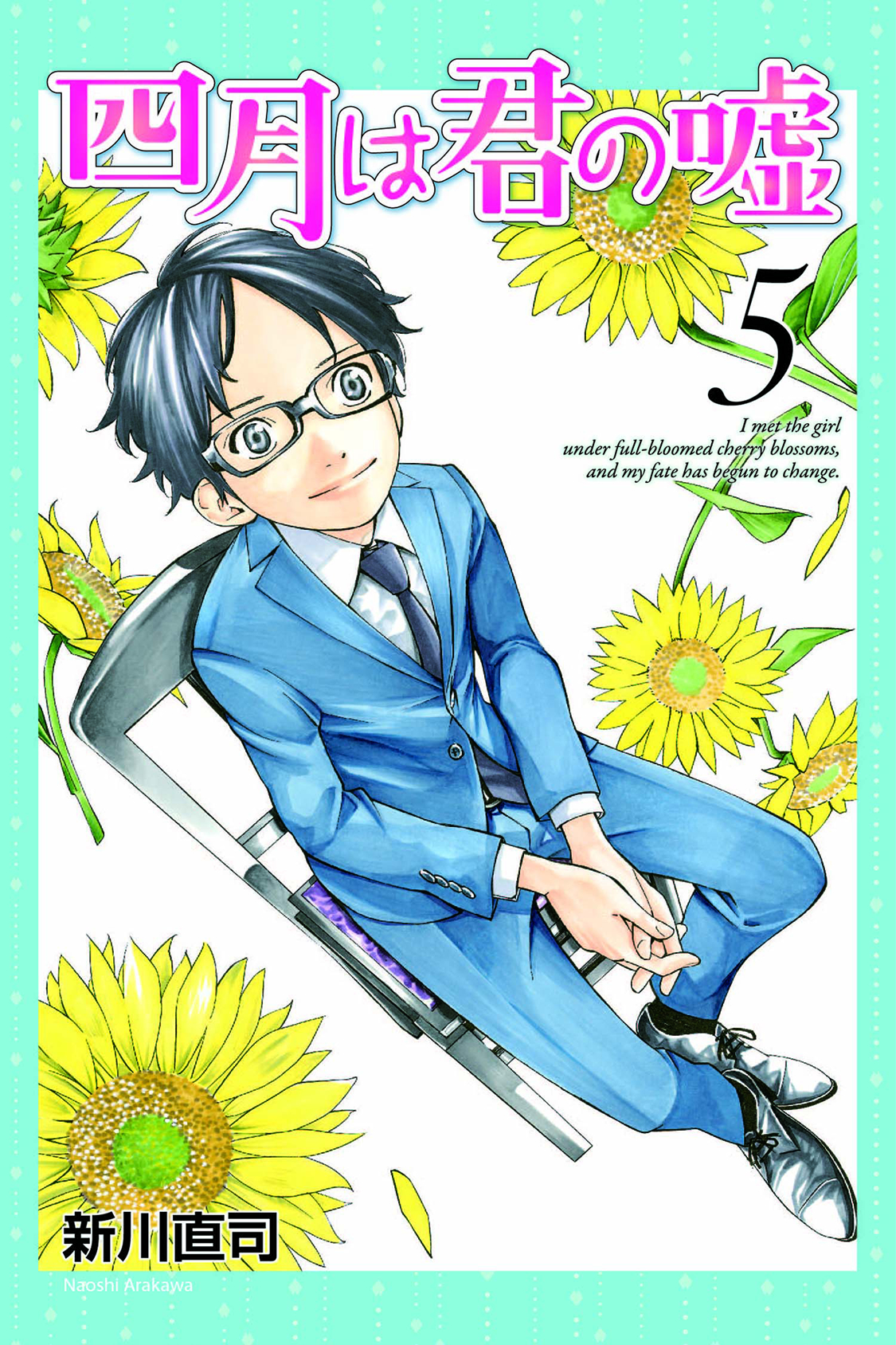 YOUR LIE IN APRIL GN VOL 05
