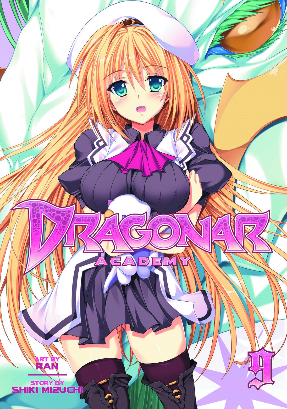 DRAGONAR ACADEMY GN VOL 09