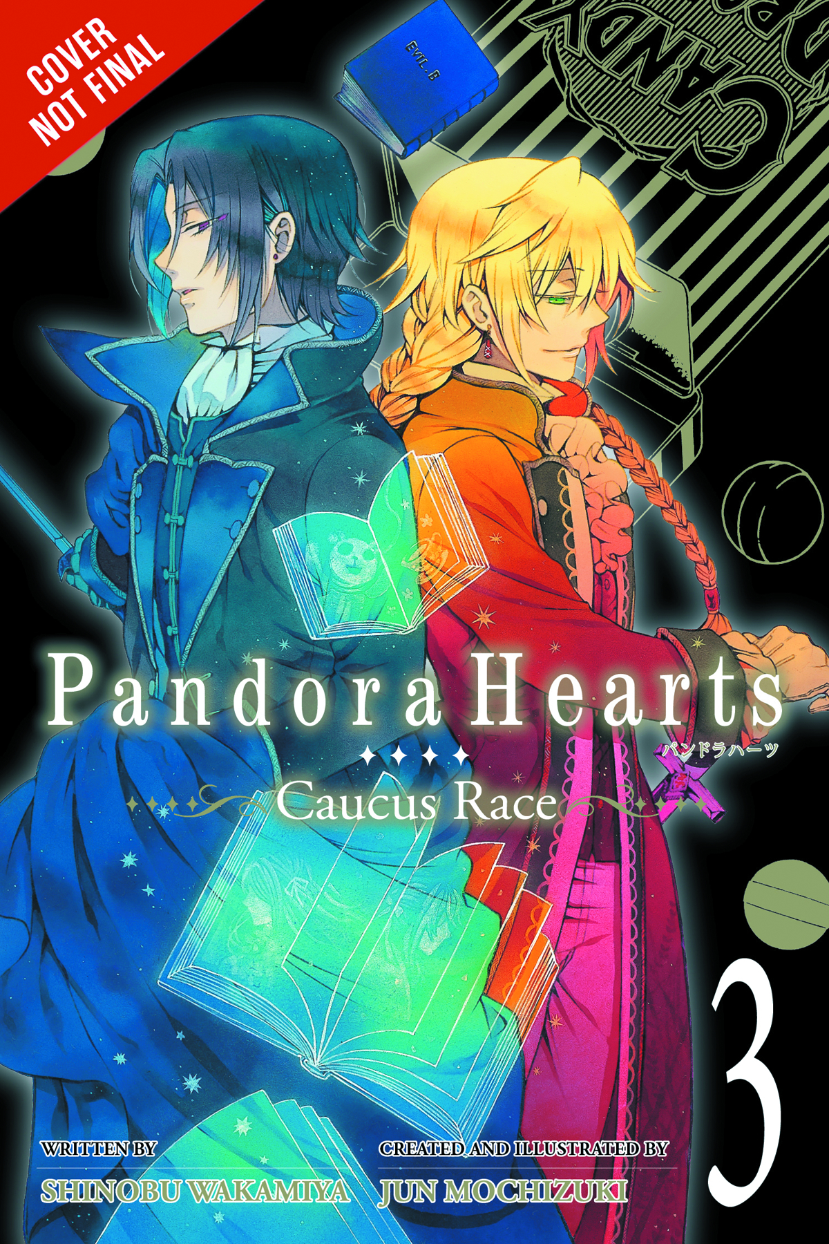PANDORA HEARTS CAUCUS RACE NOVEL VOL 03